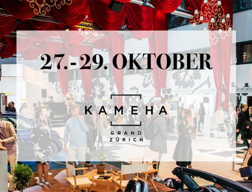 Gewinne 2 Karten für das Fashion Hotel Event im Kameha Grand Zürich